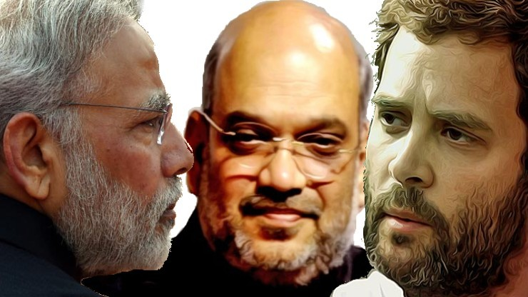 NaMo, Shah and RaGa paid tribute to Pulwama martyrs  New Delhi:On the