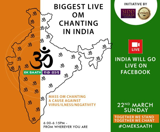 The Biggest Live OM chanting in India.