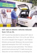 GST rate on electric vehicles reduced from 12 % to 5%