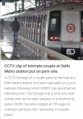 CCTV clip of intimate couple at Delhi Metro station put on porn site