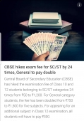 CBSE hikes exam fee for SC/ST by 24 times gernal to pay double