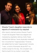 Sweta Tiwari's daughter respond to report of molestation by stepdad