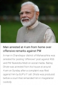 Man arrested at 4 am from home over offensive remarks against PM