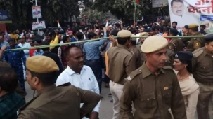 Congress came out to protest on the streets of Patna, Police took action