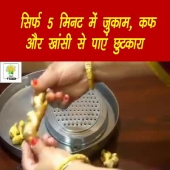 Having cold, want relief . Have a look for homemade remedy....