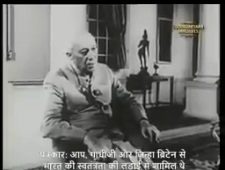 The decision to divide India was taken by JL Nehru himself.