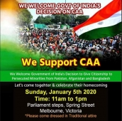 The following march is being book organized by my good friend Moudgil in Australia