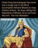 The Great King Samudragupt The forgotten Hero of Ancient India.