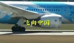 Shock: This is a China Southern Airlines flight from Melbourne to Guangzhou