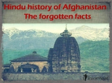 Like Pakistan,  Afghanistan was also a part of India since eternity.