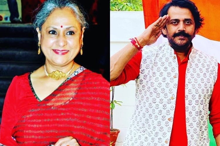 Jaya Bachchan locked horns with Ravi Kishan over Bollywood's drug case – here's what happened