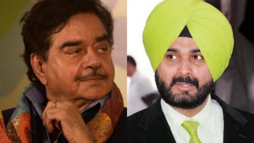 Delhi election: Navjot Singh Sidhu, Shatrughan Sinha feature with Gand