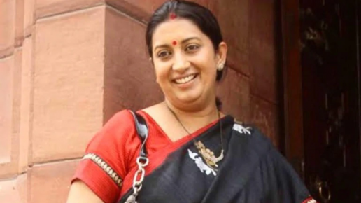 Smriti Irani enjoys new favourite song Shayad from Love Aaj Kal. We ha