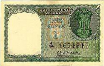 The first Currency issued by Government of India after 1947. This is a one Rupee note equal to one USA Dollar then.