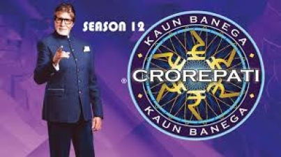 KBC Registration 2020: Here's How To Register For The New Season