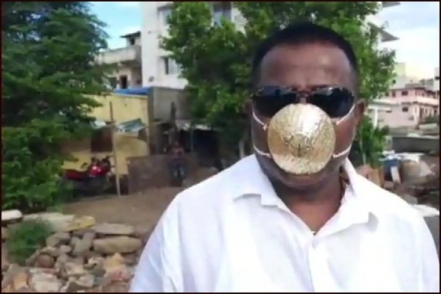 A man wear Gold mask worth ₹3 lakh in Pune