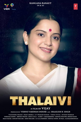 here's the new look from Jayalalithaa biopic