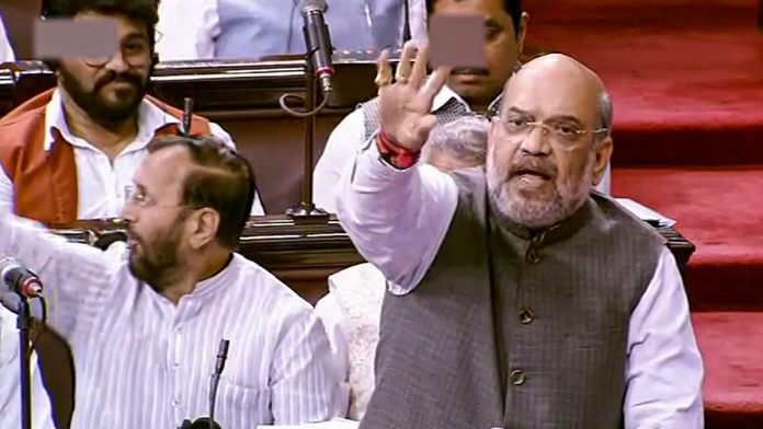 'No Documents Needed For NPR': Amit Shah In Rajya Sabha