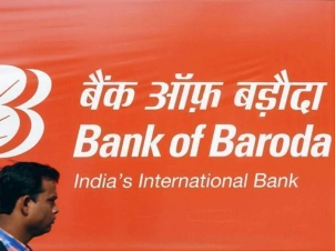Bank of Baroda has started a new scheme for its customers, in this New Year: Know how to use it