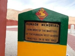 Rezang La war: When just 124 Indian soldiers killed 1300 Chinese soldiers in Ladakh
