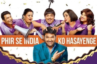 The Kapil Sharma show has had its share of ups and downs, here are all the controversies it faced