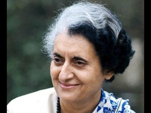 The Iron Lady of India: On her Birth anniversary know why Indira Gandhi was known as such